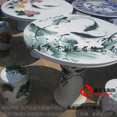 景德镇陶瓷桌子凳子套装手绘青花瓷桌瓷凳户外阳台庭院花园桌椅