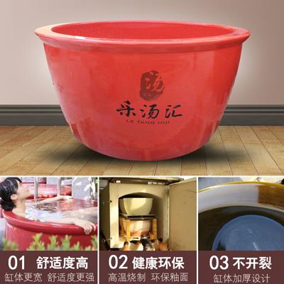陶瓷泡澡缸1.2米酒店温泉洗浴中心日式极乐汤洗浴大缸