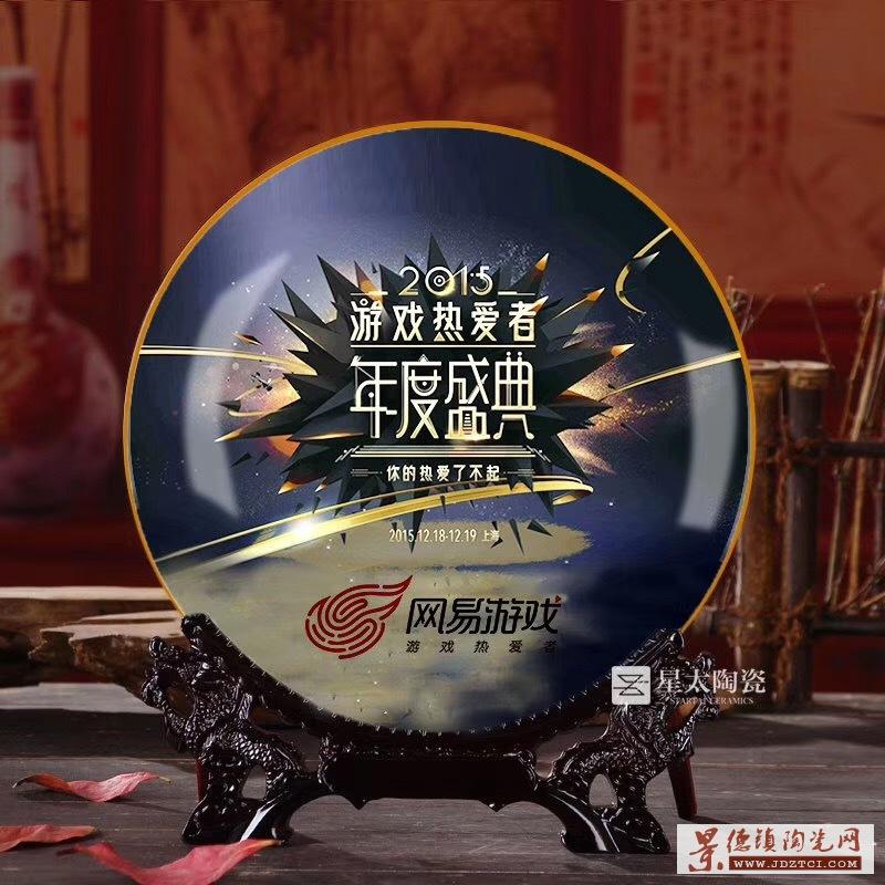 景德镇陶瓷纪念盘 陶瓷纪念摆盘  庆典礼品纪念盘