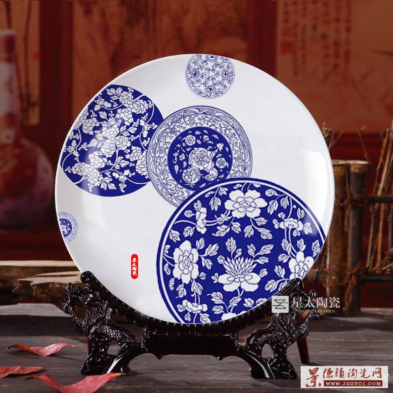 开业典礼纪念盘 陶瓷挂盘