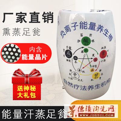 陶瓷汗蒸养生缸负离子养生翁陶瓷足翁厂家纳米熏蒸缸厂家可定制