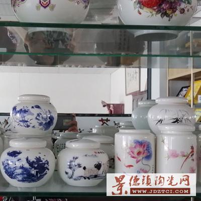 陶瓷茶叶罐创意个性时尚普洱茶盒茶饼收纳盒罐大中小号密封罐防潮厂家可定制