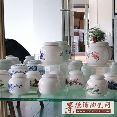 景德镇陶瓷器普洱茶叶罐带盖密封罐茶具茶仓厂家可定制