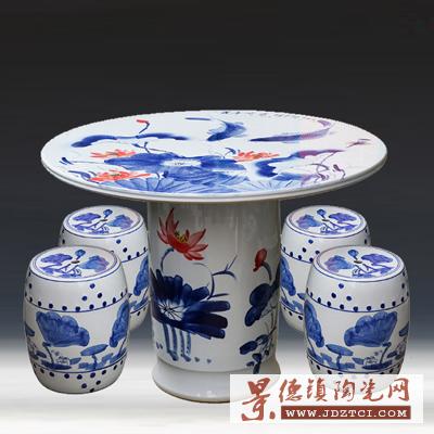 景德镇陶瓷园林石桌石凳子仿古桌凳器手绘青花年年有余厂家可定制