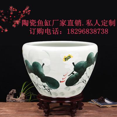 景德镇陶瓷鱼缸大号水墨荷花图睡碗莲盆荷花缸乌龟缸盆客厅摆件厂家直销