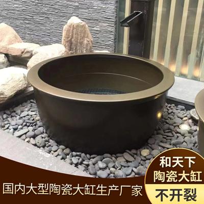 景德镇陶瓷泡澡缸温泉洗浴大缸极乐汤日式挂汤缸风吕缸厂家直销