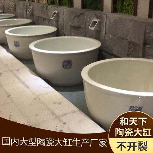 陶瓷泡澡缸温泉洗浴大缸泡澡陶瓷缸酒店浴场1.2米极乐汤洗浴缸厂家