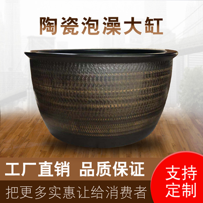 陶瓷洗浴泡澡缸日式韩式温泉泡缸陶瓷浴缸家用泡澡圆形独立式大缸厂家
