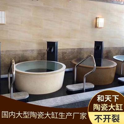 陶瓷洗浴大缸厂家定制成人日式深泡浴缸1.2米温泉会所泡澡缸定做厂家