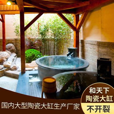 陶瓷泡澡缸厂家定做温泉大缸洗浴泡澡陶瓷缸1/1.2