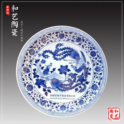 陶瓷海鲜拼盘圆形盘子组合创意扇形酒店过年家用圆桌摆盘餐具套装厂家