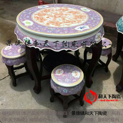 景德镇陶瓷桌子凳子套装手绘荷花鱼户外庭院别墅花园阳台露台桌椅厂家