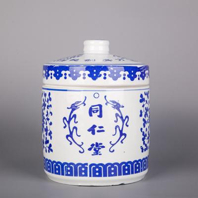 家用茶叶罐子陶瓷密封罐中式大号影青防潮红茶绿茶普洱存储罐定制厂家