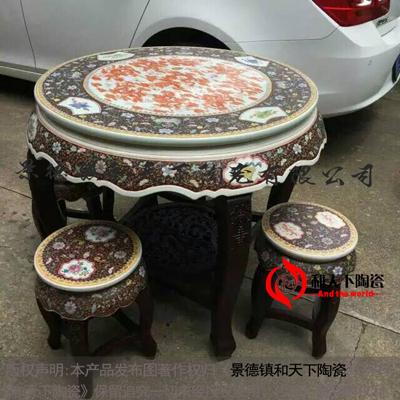 仿古仿乾隆年制陶瓷桌凳套装户外别墅花园庭院桌椅厂家直销