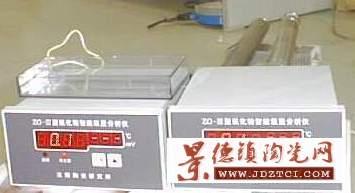 氧化锆氧分析仪