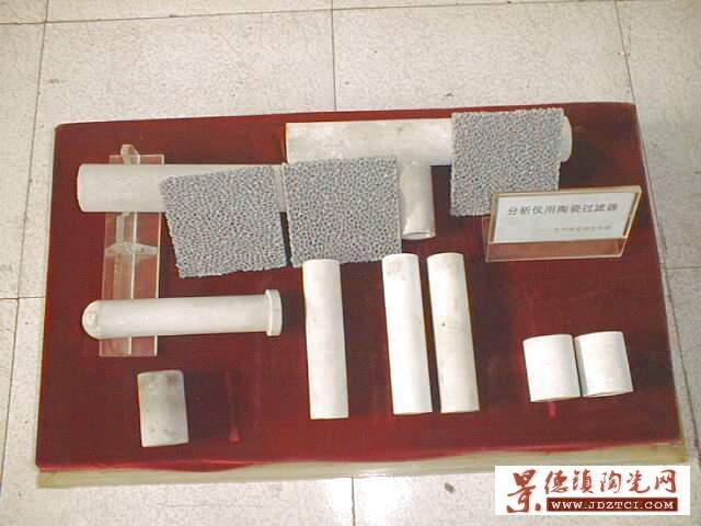 分析仪用陶瓷过滤器