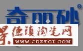 广州锦盈建材有限公司