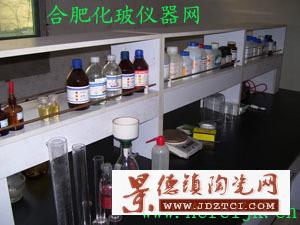 合肥实验仪器化学试剂玻璃