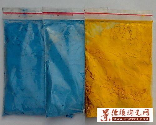 进口800度瓷像色粉(黄色、蓝色)