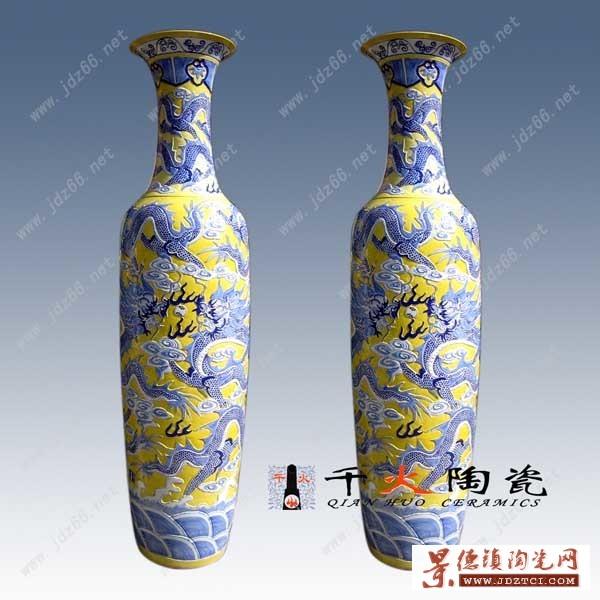 商务礼品陶瓷大花瓶