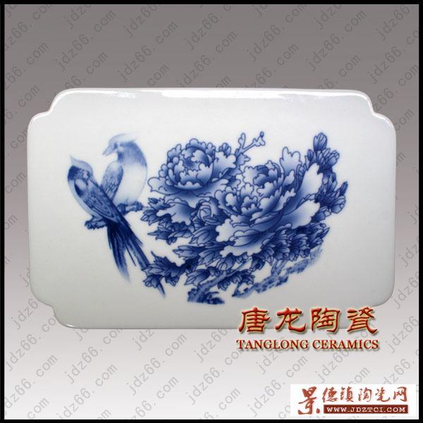 景德镇陶瓷瓷板