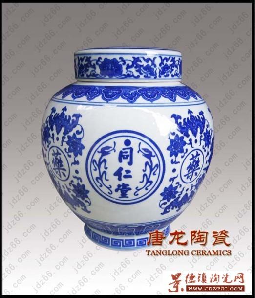 陶瓷中药罐
