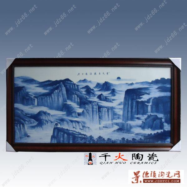 青花陶瓷瓷板