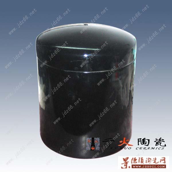 陶瓷骨灰罐