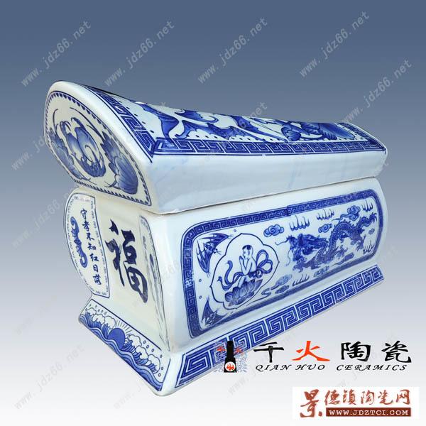 青花陶瓷骨灰盒