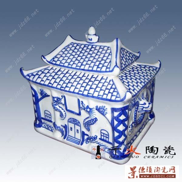 青花陶瓷殡葬用品