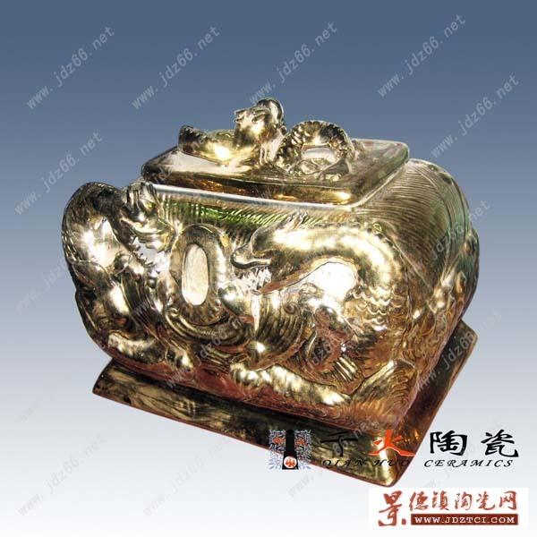 供应宠物骨灰罐 陶瓷骨灰罐 陶瓷骨灰盒批发价格