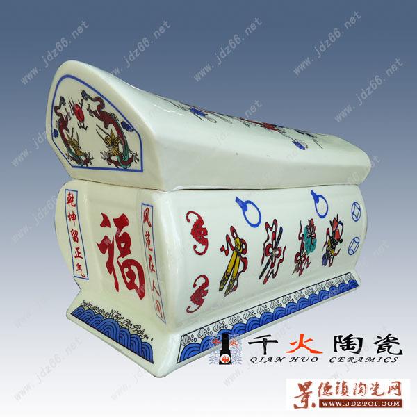 景德镇瓷棺 殡葬用品 景德镇棺材厂
