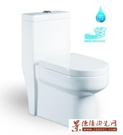 马可波罗陶瓷卫浴座便器