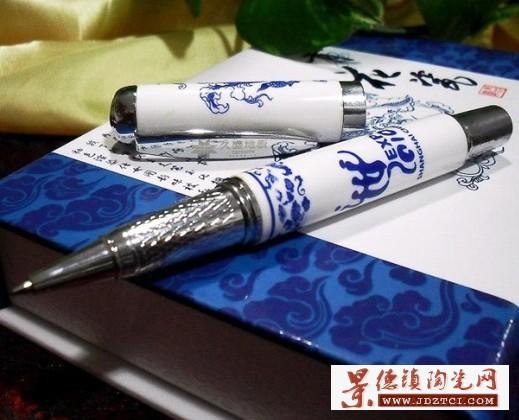 北京青花瓷笔