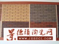 陶土劈开砖、真空烧结砖、仿古青砖、拉毛砖