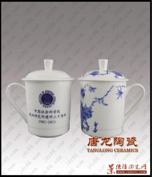 陶瓷茶杯 茶杯生产厂家 会议礼品陶瓷茶杯