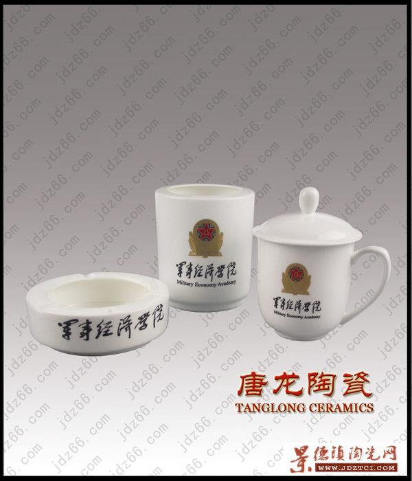 陶瓷礼品定做厂家 陶瓷茶杯生产厂家