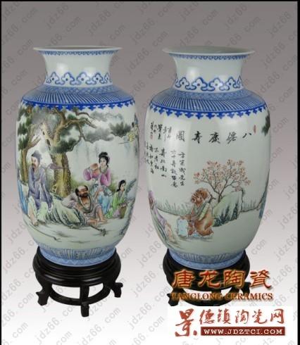 定做陶瓷花瓶