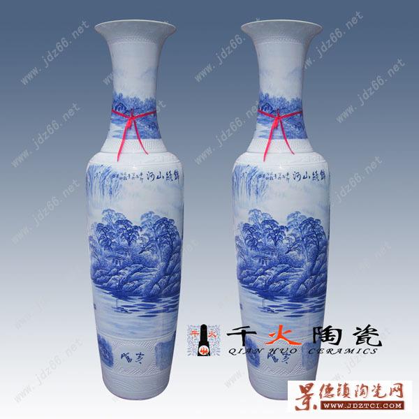 青花大花瓶