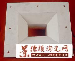 工业炉窑配套用硅酸铝陶瓷纤维烧咀砖