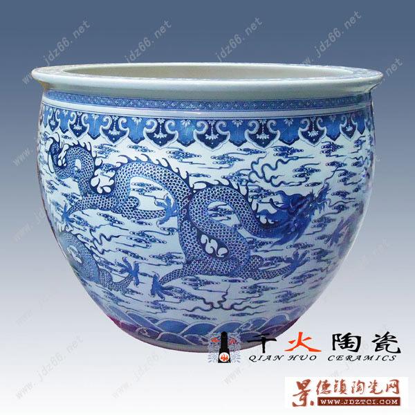 景德镇陶瓷装饰大鱼缸