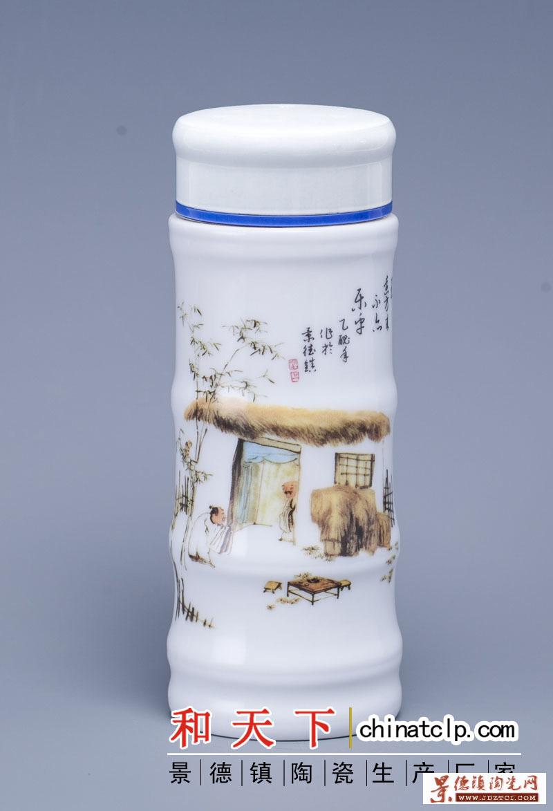 礼品陶瓷保温杯定做印加logo