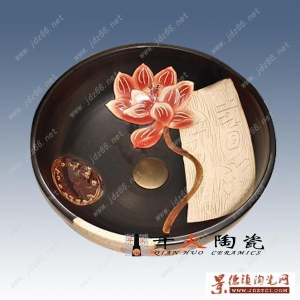 景德镇陶瓷洗脸盆手绘高级定制