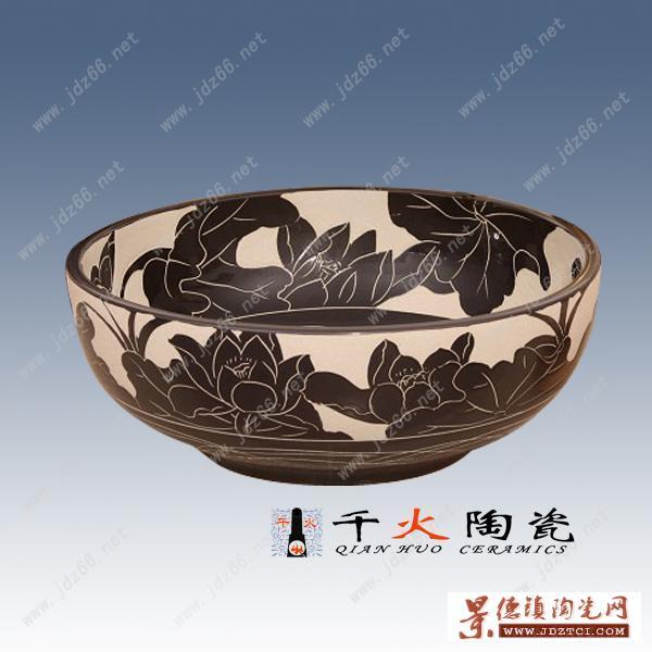 私人定制陶瓷洗脸盆