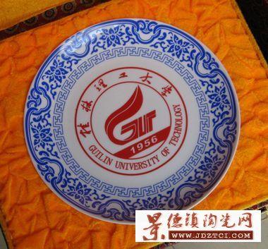 陶瓷纪念瓷盘大图片