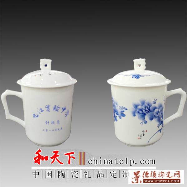找厂家定制陶瓷茶杯