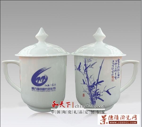 会议专用陶瓷茶杯