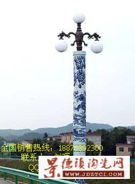 景德镇陶瓷灯柱大图片