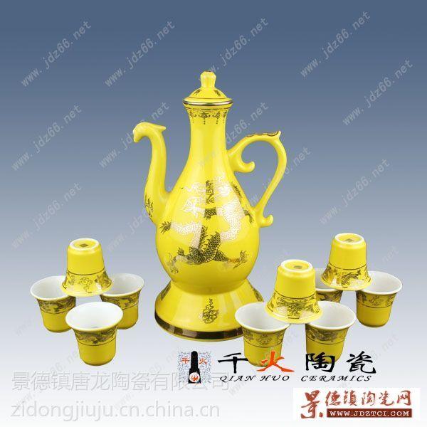 陶瓷自动酒具批发