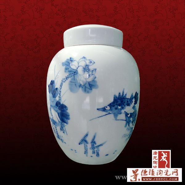 景德镇罐子,陶瓷花盆,小花缸定做厂家